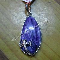 Mặt dây chuyền bạc con chuồn chuồn đá Sugilite